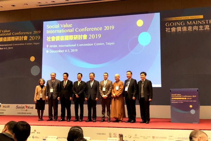 里仁受邀為亞洲首屆「社會價值國際研討會」影響力夥伴