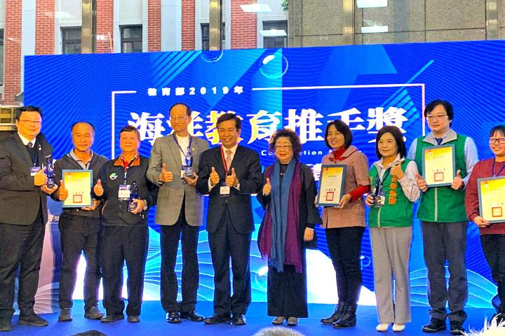 福智文教基金會榮獲教育部「2019年海洋教育推手獎-團體獎」,教育部長潘文忠(左五)與團體獎得獎者合影