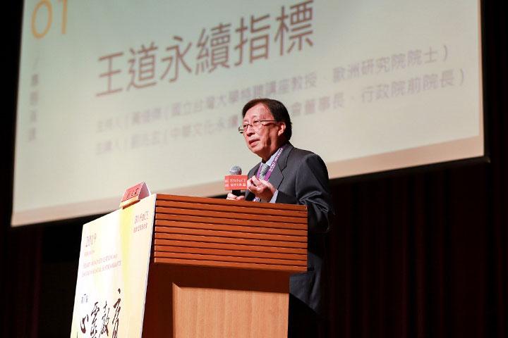面對聯合國永續發展指標的侷限性,劉兆玄先生與研究團隊從儒家思想「王道精神」中找出世界永續發展的可能指引,凝聚出王道的五個核心元素