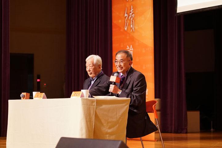 國立臺灣大學前校長孫震以「儒家思想的世界使命」為題,指出資本主義經濟與民主政治發展之癥結,在於全然以「自利」為驅動力