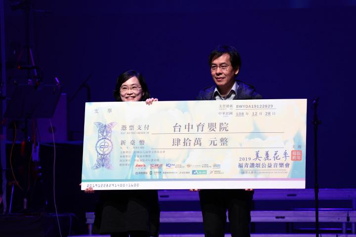台中育嬰院長朱明輝院長接受福智文教基金會捐款
