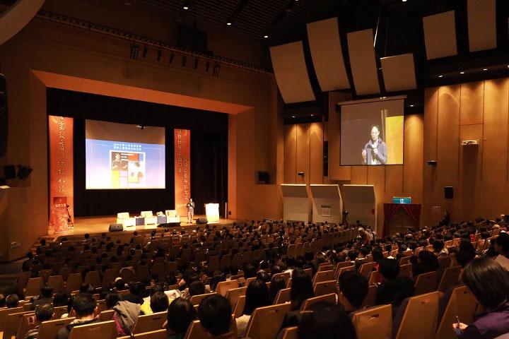 福智2019心靈教育與環境永續論壇圓滿落幕,展現心靈教育的應用與社會價值