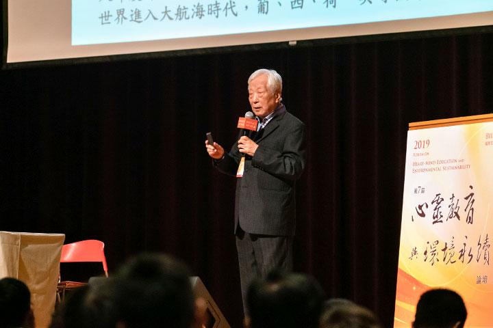 場次五/專題演講:儒家思想的世界使命