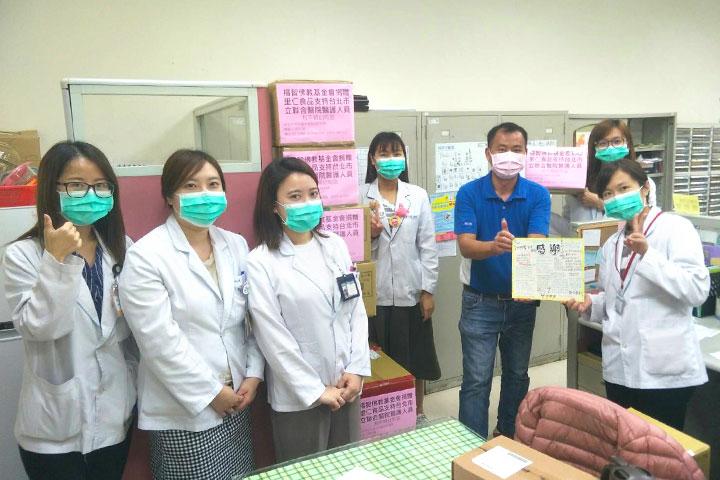 向防疫醫護致謝,福智佛教基金會捐里仁食品至36家醫療院所