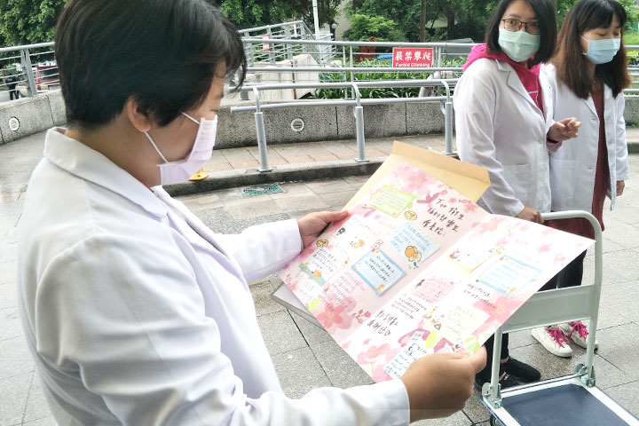向防疫醫護致謝,福智佛教基金會捐里仁食品至 36 家醫療院所