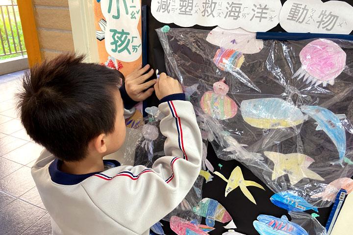 新北市海山國小學生努力集點解救受困的海洋生物