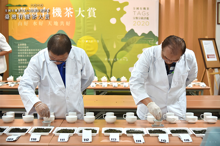 圖片來源:財團法人台北市瑠公農業產銷基金會,拍攝:吳士正