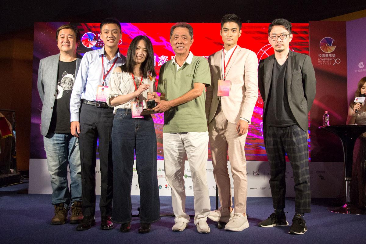 臺灣藝術大學學生的作品「拉格朗日什麼辦法」榮獲「最佳影片金獎」,由朱延平導演(右三)頒獎給製作團隊(左二、左三、右二)
