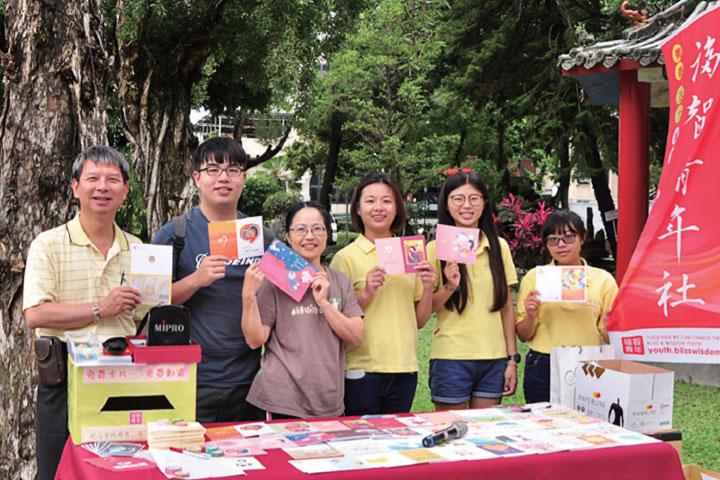 年輕人是社會未來的中堅,福智文教基金會推動大專青年教育課程