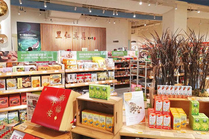 善盡地球公民的責任,道禾店歡迎消費者參觀體驗!