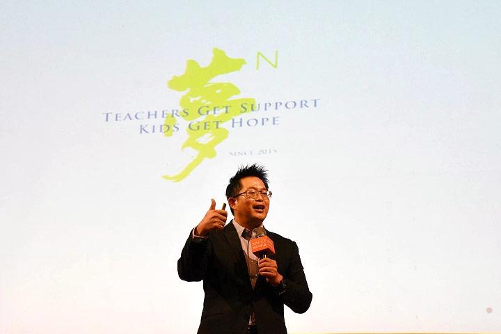 福智2020心靈教育與環境永續論壇,在後疫情時代發掘智慧與勇氣,早鳥優惠中!