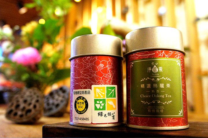 為了帶動消費者關注生態環境,淨源計畫藉「淨源茶」品牌進行推廣