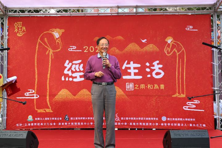 2020「恆星經典背誦會考」揭幕式:福智文教基金會執行長郭基瑞,介紹創辦人日常老和尚的理念
