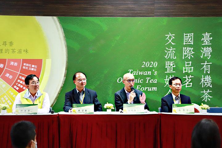 慈心參與 2020 臺灣有機茶國際品茗交流暨媒合會,與美日專家交流