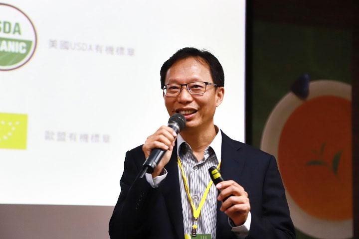 慈心基金會蘇慕容執行長,分享臺灣有機茶的發展脈絡與展望