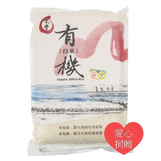 東豐有機白米3kg