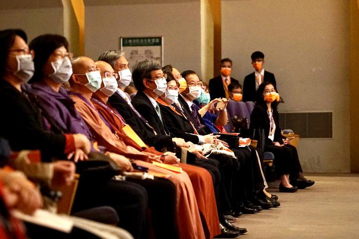 福智文教基金會第8屆2020「心靈教育與環境永續論壇」以人為本的創新領導價值,建構幸福和諧的社會典範