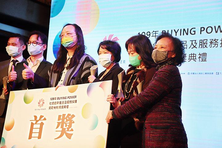 里仁支持淨塑與有機棉產品,榮獲經濟部 2020 Buying Power 首獎