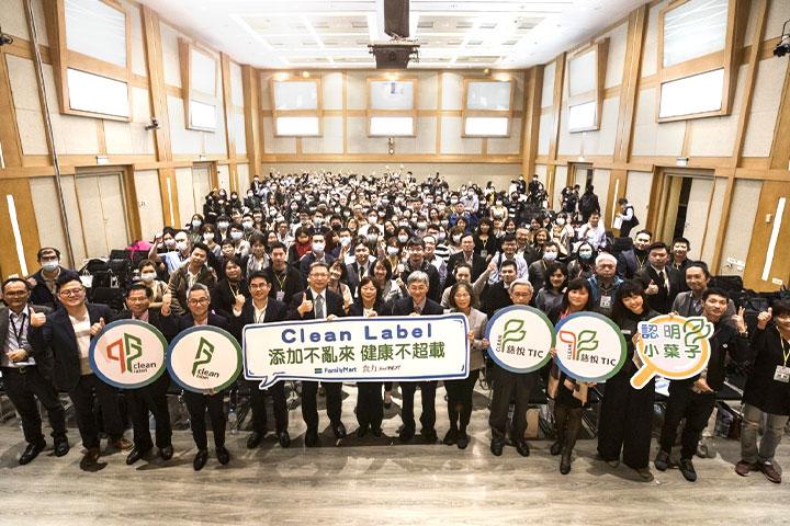慈悅國際啟動Clean Label潔淨標章評鑑制度以來,已有168家廠商、逾1,000項產品通過慈悅潔淨標章認證,預示臺灣潔淨經濟正以具規模的態勢興起