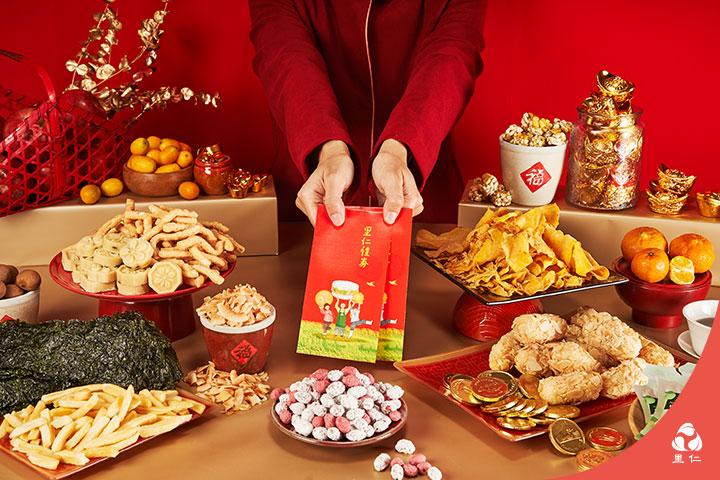 里仁逾百項蔬食年貨,陪您一起健康過好年
