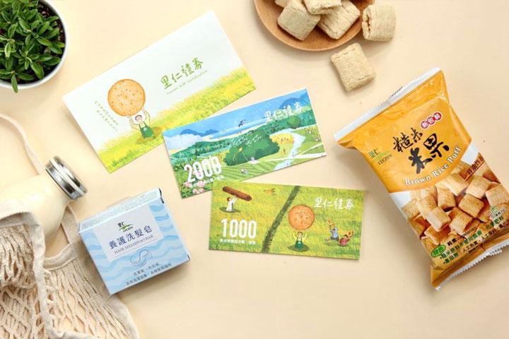 里仁禮券設計以「人與萬物的幸福生活」為主題,蘊含珍惜土地與動物、守護食安健康的心意