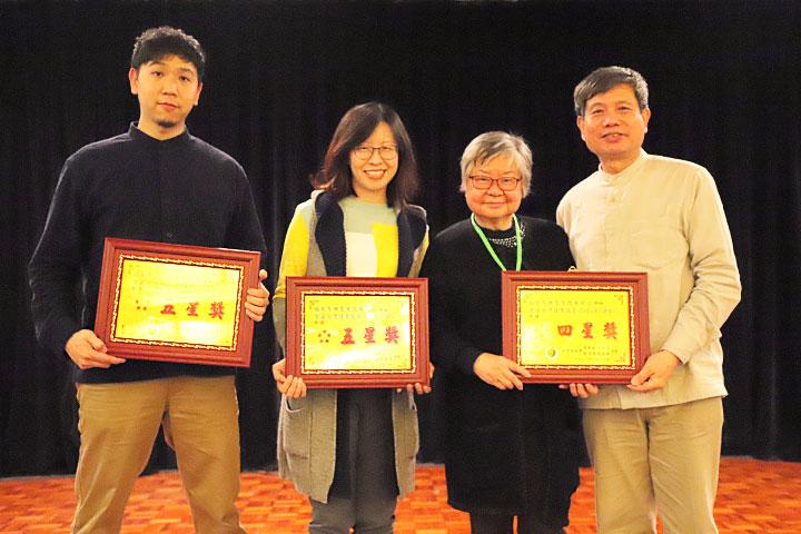 2020 首屆台灣 GABA 茶評比,慈心淨源茶場榮獲五星獎肯定