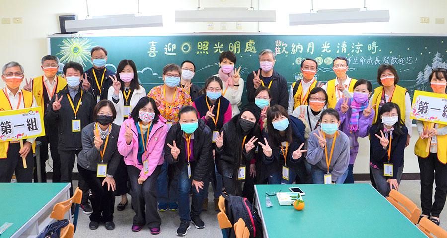 福智文教「2021教師營」引領教師們對親人同儕、環境感恩,啟發正向積極思考