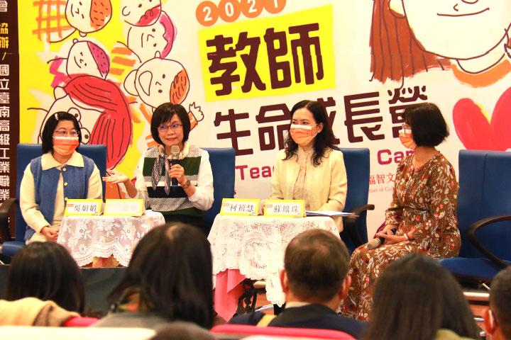 福智文教「2021教師營」以「觀功念恩」開展「永續幸福教育學」