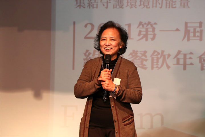 里仁總經理李妙玲於「2021第一屆綠色餐飲年會」中,分享里仁攜手廠商打造綠色永續供應鏈的經驗