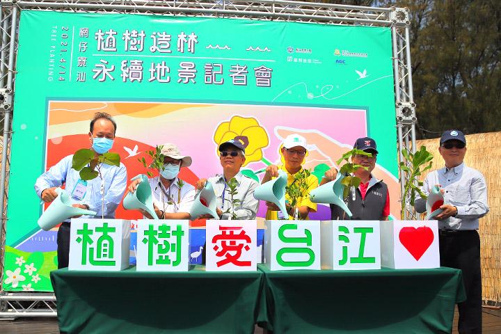 慈心、台江國家公園守護沙洲永續地景,海岸造林 7 萬樹正式啟動