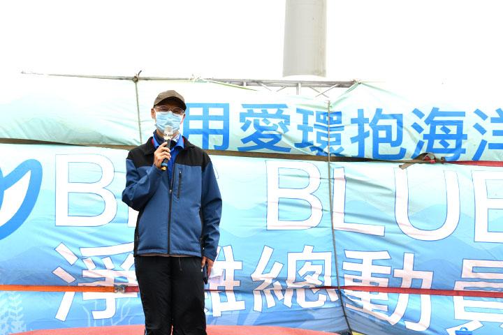 福智團體臺中學苑特助黃順德在「2021用愛環抱海洋Big Blue淨灘總動員」致詞,邀請大家從生活中為潔淨海洋盡一份力量