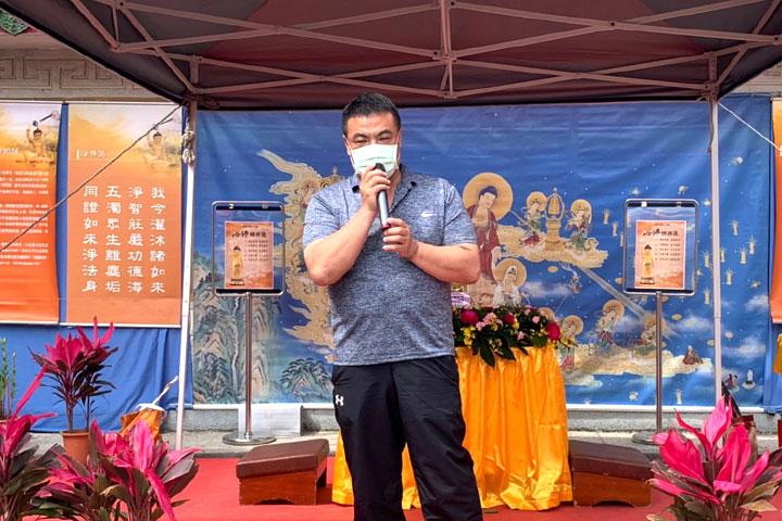金門縣金城鎮鎮長李誠智蒞臨福智佛教基金會「2021福智幸福列車」活動致詞