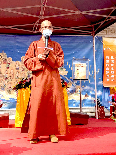 福智僧團性攝法師蒞臨福智佛教基金會「2021福智幸福列車」活動致詞