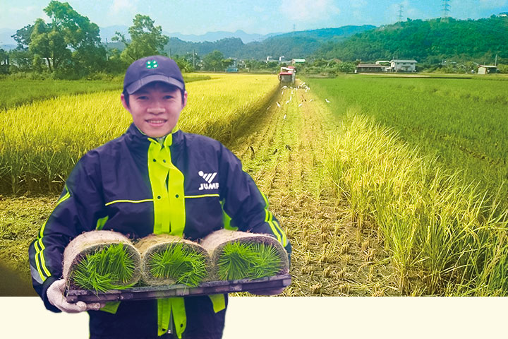 職場道場:樂生田,要與萬物共榮——陳禹勛碩士農夫歸鄉的期許