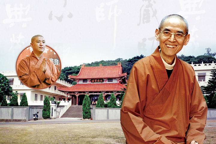 本期專題|在今在昔,三生有約——福智僧團法師憶日常老和尚