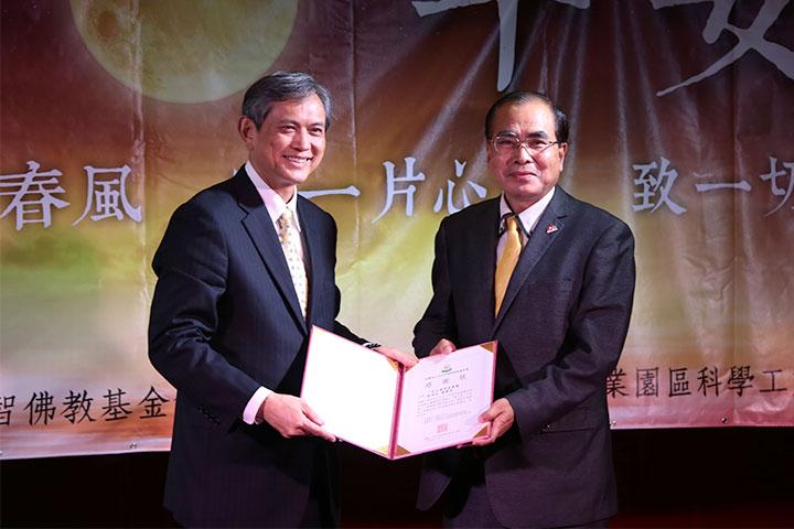 福智佛教基金會執行長賴錫源,向郭春暉處長致贈感謝狀