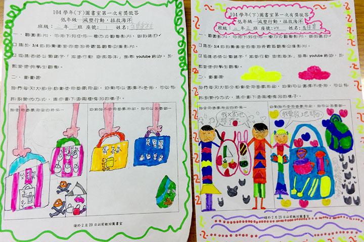 老師在校園傳遞淨塑理念給孩子