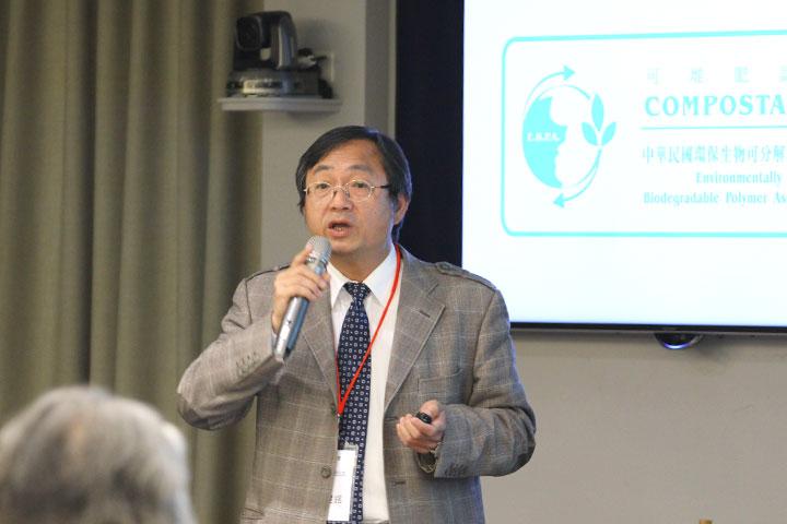 「環保塑膠的發展及應用—國內外技術、市場及政策趨勢」主講人黃建銘