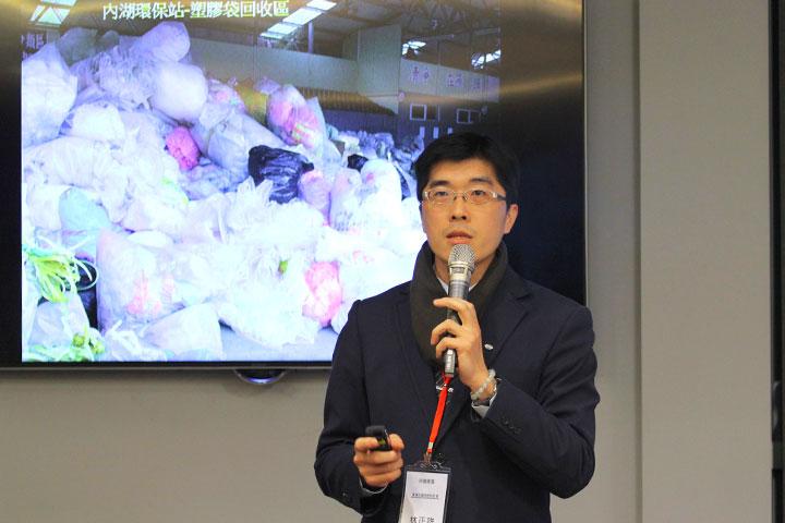 「單一塑材(寶特瓶PET)的回收再製經驗分享」主講人林正雄