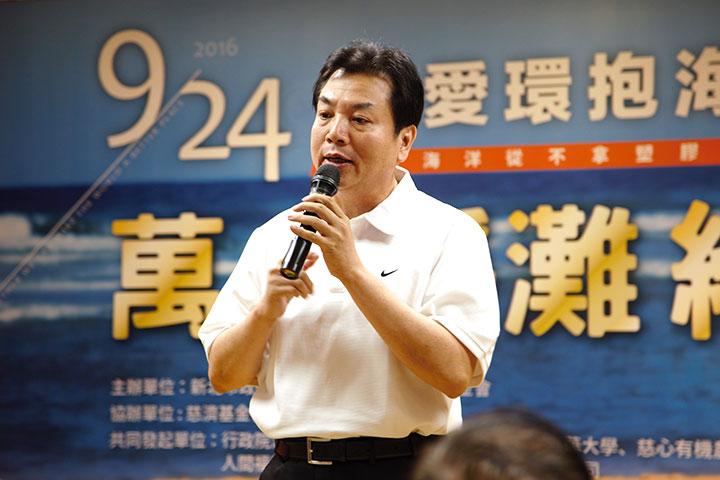 新北市政府環境保護局局長劉和然致詞