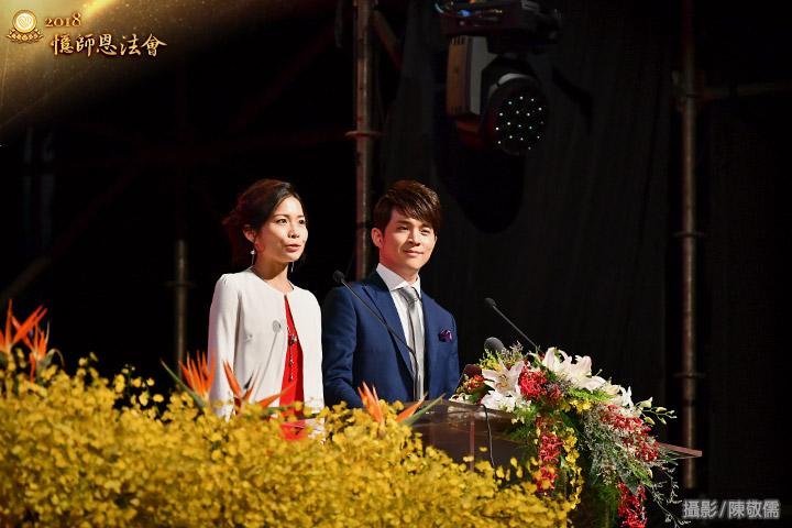 福智家庭大團圓,2018憶師恩法會總體報導