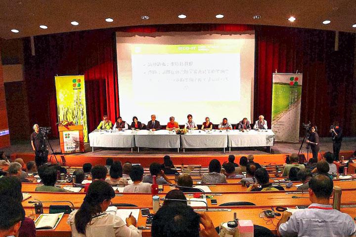 舉辦「2018 友善農業與農田生態國際研討會」,從政策面、產業面、文化面,架構出臺灣獨具特色的里山精神。