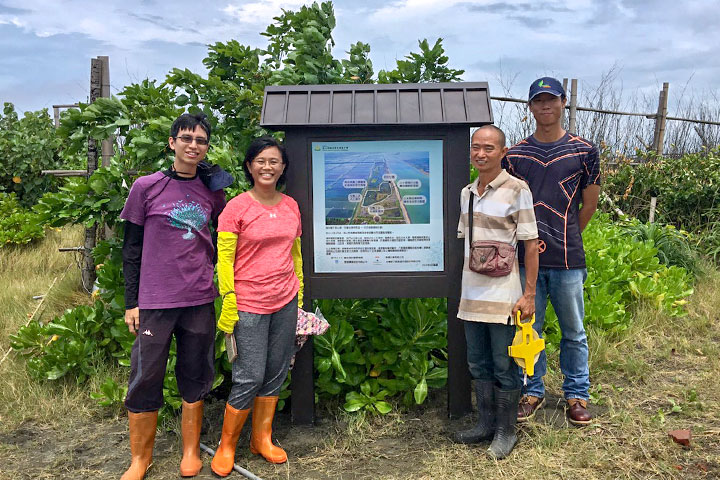 慈心基金會種樹總監程禮怡推動海岸線造林種樹護樹活動,獲得「2018 第一屆臺灣義行獎」的肯定。