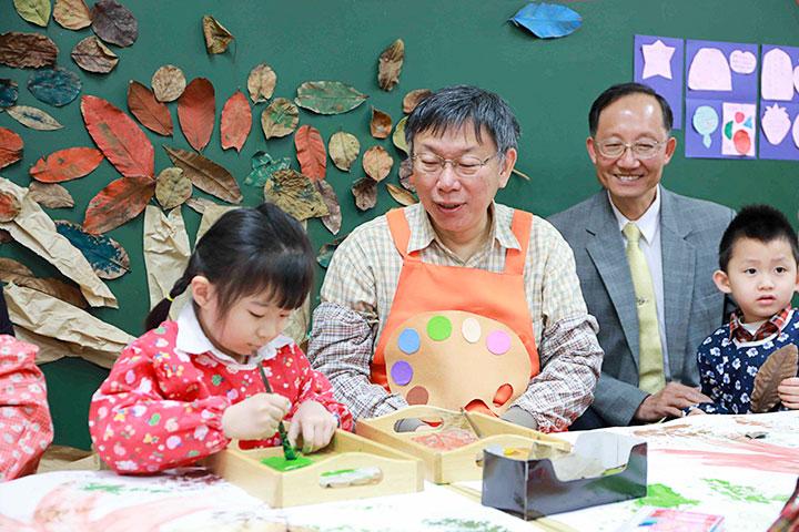 於臺北市信義國中成立「信中非營利幼兒園」,紮根生命教育,結合在地文化特色,打造全人發展人才的基礎關鍵。
