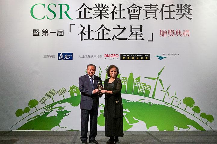 由台達電創辦人暨榮譽董事長鄭崇華先生頒獎予里仁公司,由總經理李妙玲女士代表領獎。