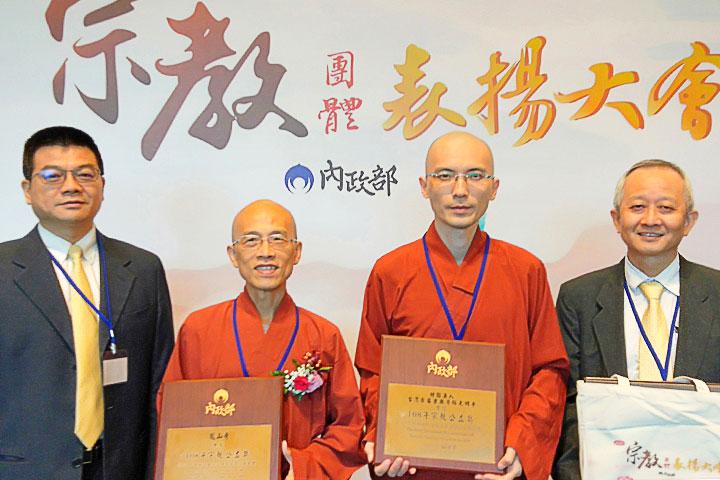 2019年獲內政部績優宗教團體獎的肯定