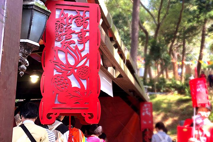 【2020福智朝禮】禮師禮祖禮三寶,寺院走春最吉祥