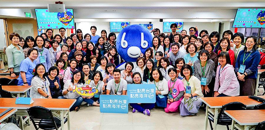 連結政府與民間,擴大推動「點亮台灣 點亮海洋」校園減塑百萬集點計畫