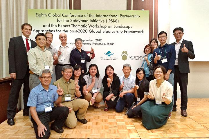 派員至日本參與「第八屆里山倡議國際夥伴聯盟大會」