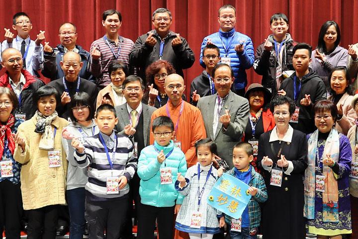 福智團體 2019 年度總結(一) 佛教事業、文教事業